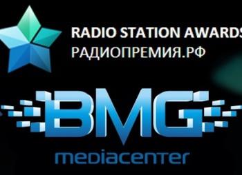 Радио с позывными азана поборется за всероссийское звание лучшей радиостанции