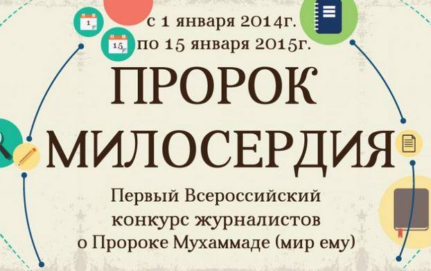 Шамиль Аляутдинов и Динара Садретдинова вошли в состав жюри Конкурса