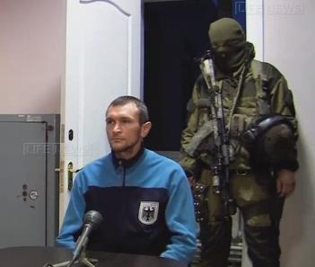 В ЛНР задержали украинского диверсанта, готовившего теракт в московском метро