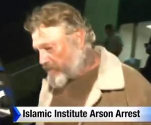 Мусульмане простили бомжа, спалившего мечеть