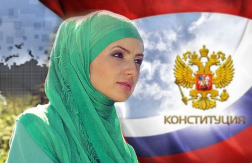 Конституция России гарантирует право на платок, независимо от возраста и местанахождения