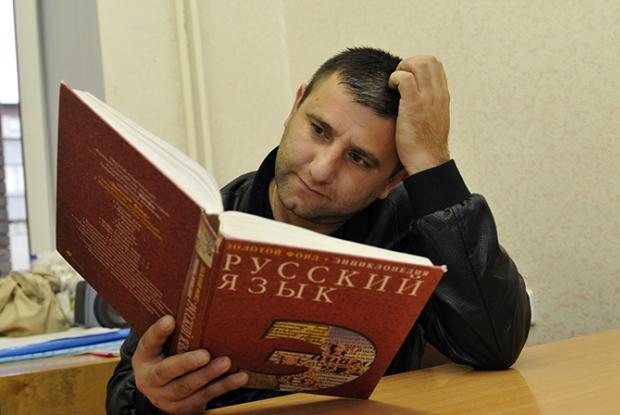 Некоторых мигрантов освободят от экзамена