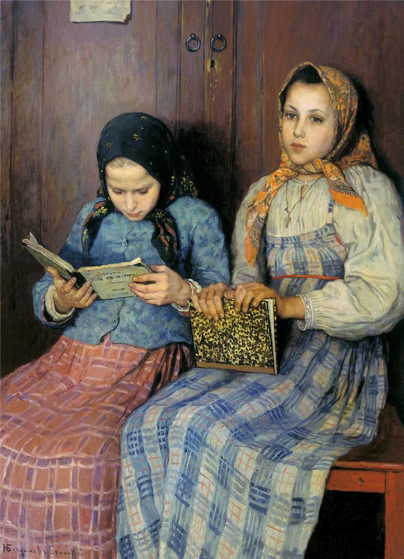 Платок в публичном месте - российская традиция