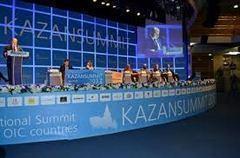 Казанскую конференцию по исламским финансам перенесли на апрель