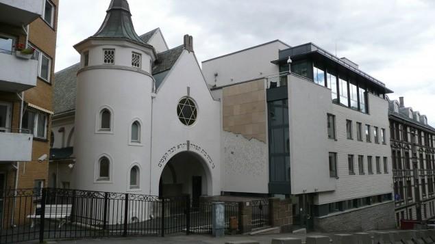Синагога Осло