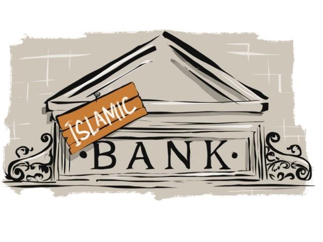 Малазийские эксперты изучат почву для запуска исламского банкинга в России
