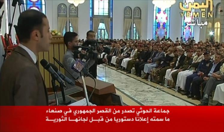 Шиитское меньшинство Йемена захватило власть