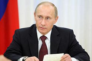 У Владимира Путина может появиться спецпредставитель по Ирану