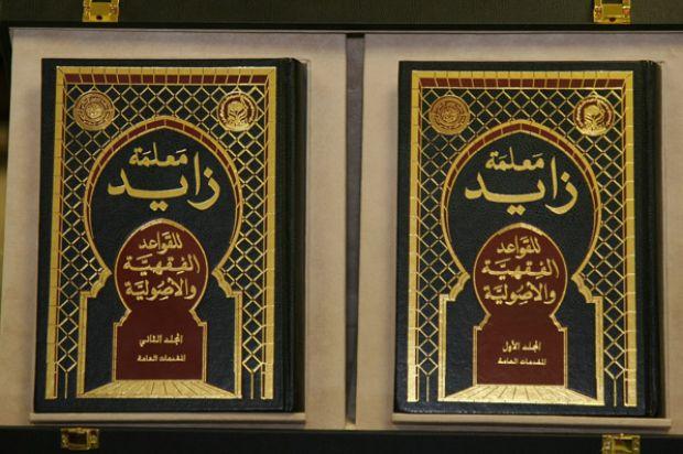 Эмиратские власти подарили режиму Ас-Сиси уникальную «экстремистскую» литературу