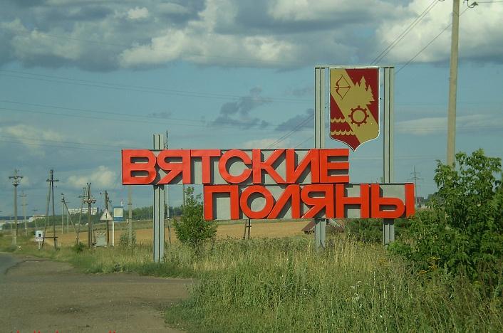 Татары Кировской области попросились в Татарстан