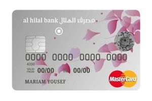 Нужны ли мусульманкам банковские карты с ароматом парфюма?