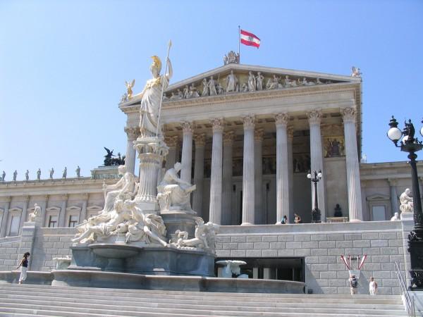 Австрия взяла курс на европеизацию ислама