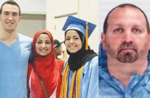 Атеисты осудили убийство 3 мусульман своим единомышленником