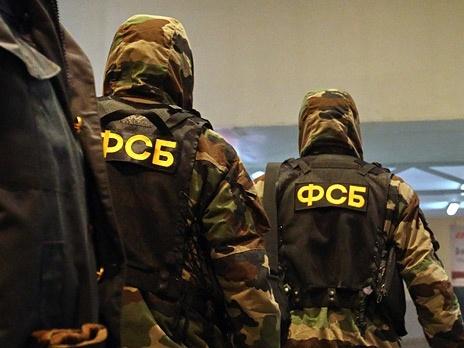 ФСБ обнародовала список террористических организаций