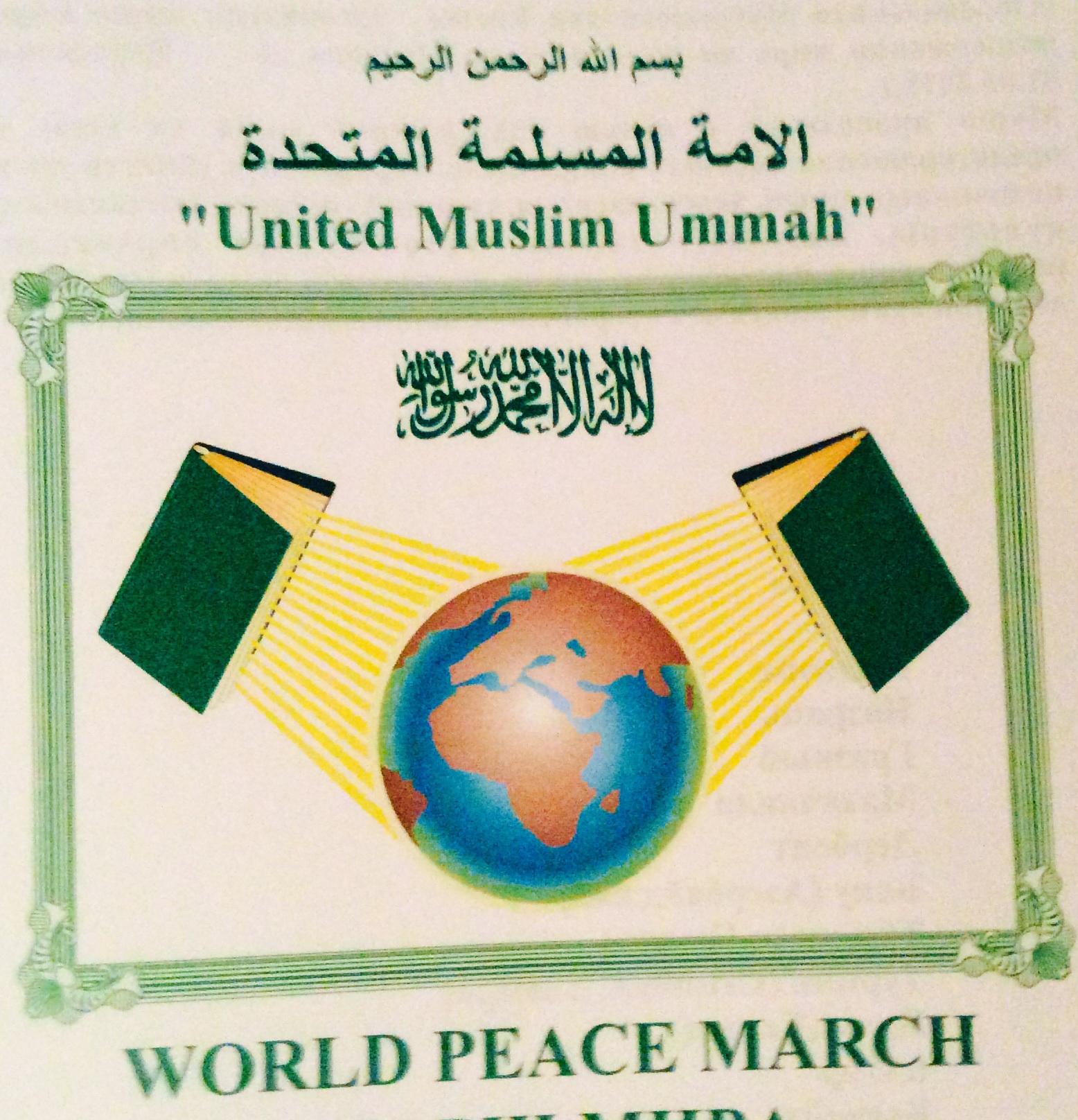Из Москвы в Иерусалим направляется – Марш мира