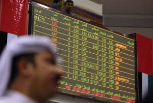 Весной в Казань съедутся «шишки» исламского финансового рынка
