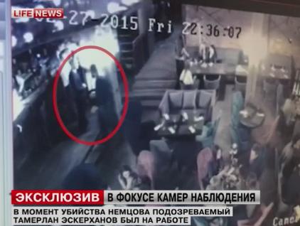Кадр видеозаписи присутствия Эскерханова в клубе