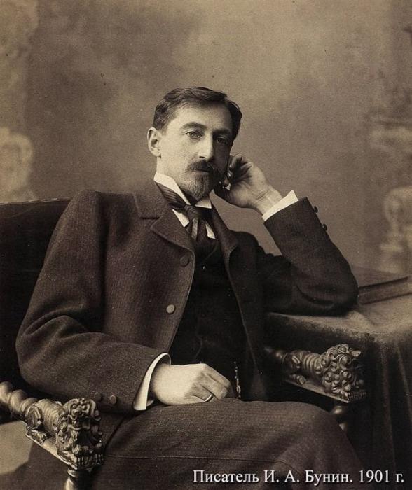 Писатель Иван Алексеевич Бунин. 1901 г.