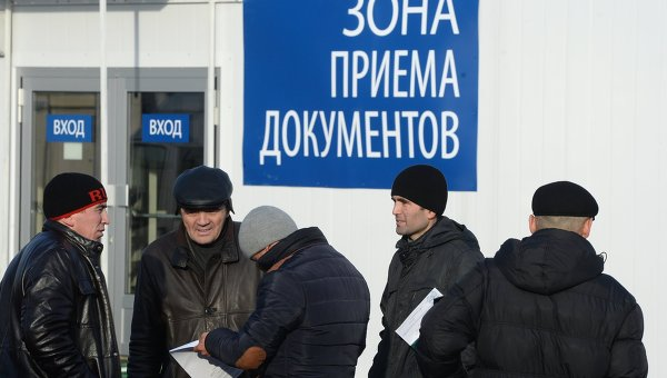Миграционный центр в поселке Сахарово, на который поступали жалобы в российский МИД