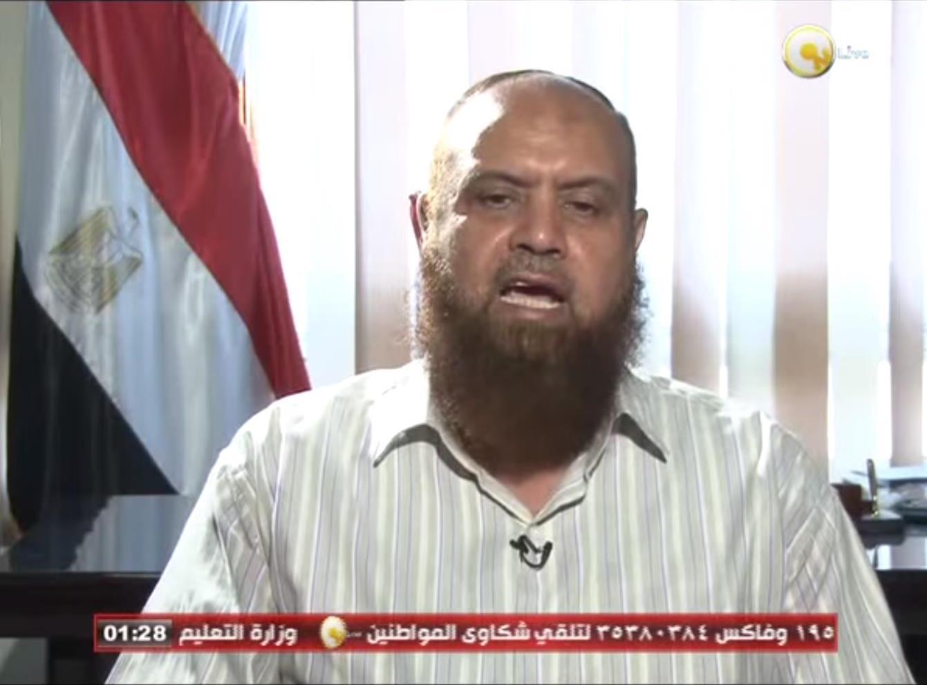 """Шейх: """"ИГИЛ  воплощает на Ближнем Востоке сионистские планы"""""""