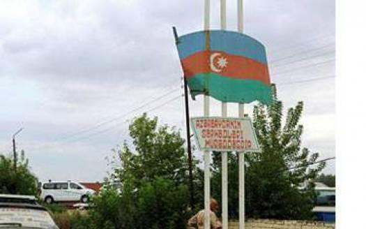 «Марш мира» не пустили в Азербайджан