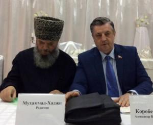Власти и мусульмане Ставрополья: Мы единый народ, нам не нужны Майданы!