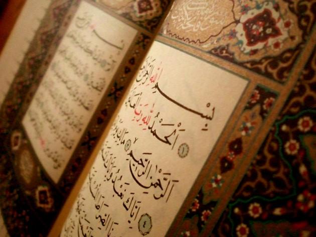 Коран - главная священная книга ислама