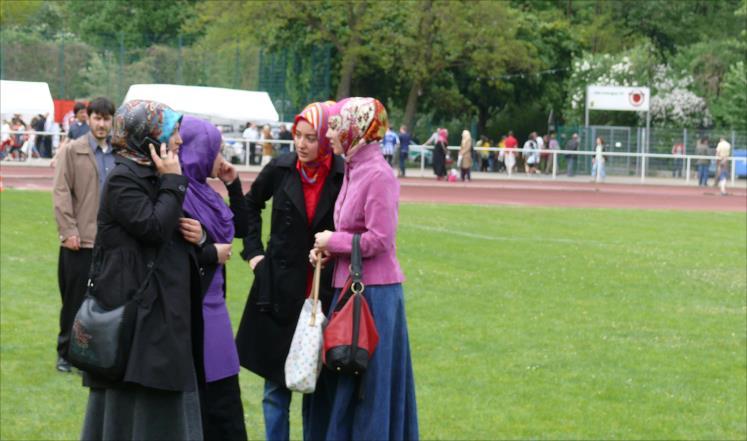 Мусульманки Германии