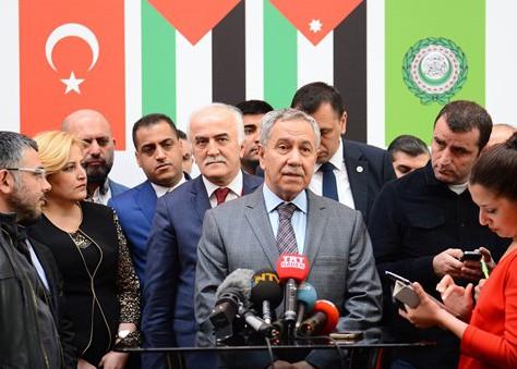 Вице-премьер Турции: Защита Иерусалима от иудаизации – наш долг