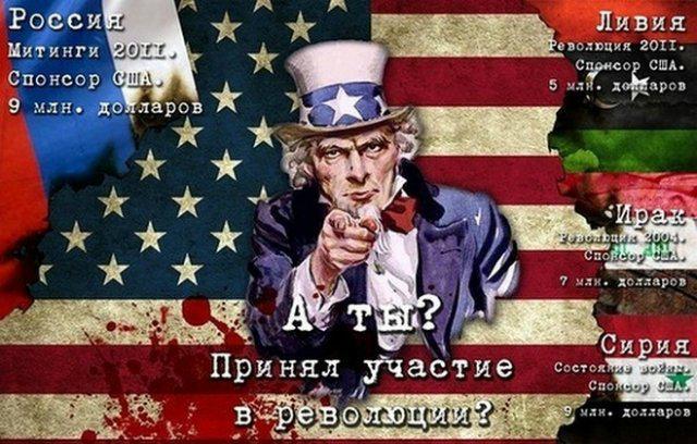 """Путин потребовал бороться с """"цветными технологиями"""" на улицах и в соцсетях"""
