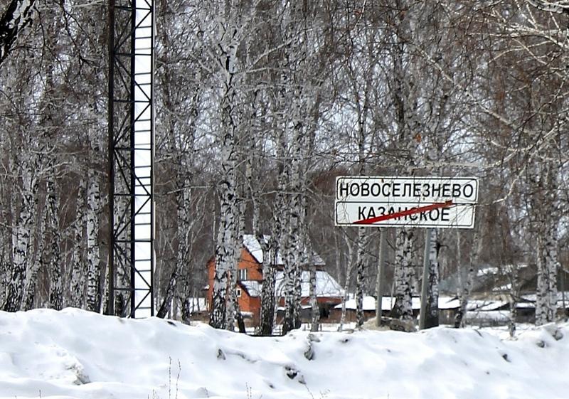В Тюменской Казанке выбрали место под мечеть