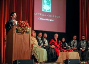 В США зарегистрировано первое высшее исламское образовательное учреждение