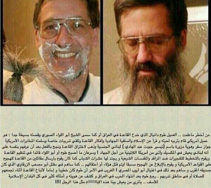 """Из ЦРУ в """"Аль-Каиду"""" и обратно"""
