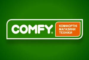 """Плюсы интернет-покупок с магазином """"COMFY """""""
