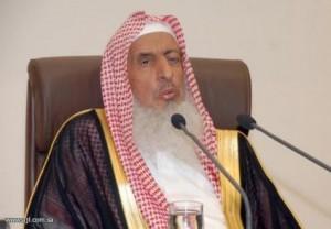 Муфтий Саудовской Аравии: Меня оболгали!