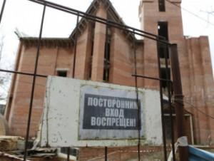На прямую линию с Путиным отправлен вопрос о мечети Калининграда