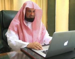 Саудовская полиция нравов запустила эккаунт в Twitter