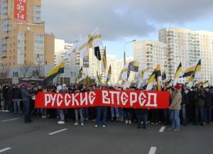 Полиция Москвы задержала русских националистов, чествовавших Гитлера