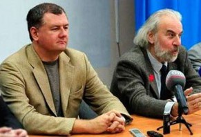 Экспертизу религий в России будут проводить более нейтрально