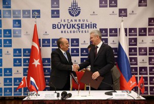 Мэры Стамбула и Москвы договорились о сотрудничестве