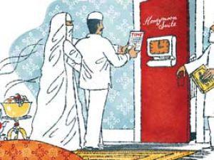 Временные браки стали бичом Саудовской Аравии