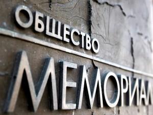 Правозащитники добиваются суда над участниками КТО в поселке Временный