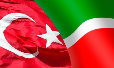 Чичек: Татарстан служит мостом между Россией и Турцией