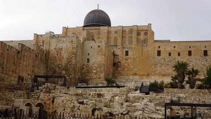 Хотел бы царь Давид зачистить Иерусалима от палестинцев?