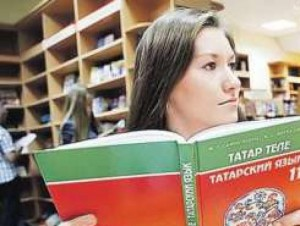 Неудовлетворенность татар кириллической письменностью