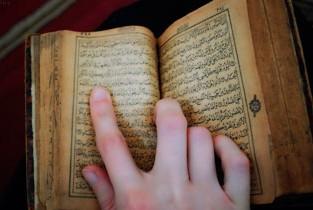 5 аятов Корана, смысл которых чаще всего искажают