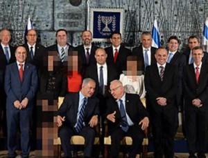 Ортодоксальным иудеям пришлись не по нраву женщины-министры