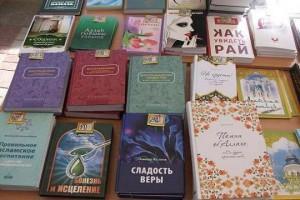 Из мечетей азиатской части России изымут  мусульманскую литературу