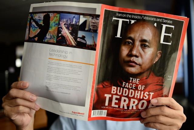 Обложка журнала Time с портретом Виратху и словами лицо буддийского террора