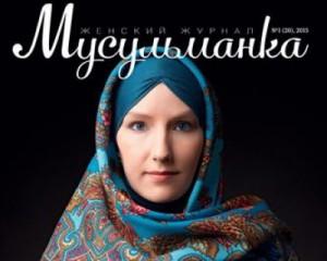 Павлопосадский хиджаб – новый тренд мусульманской моды